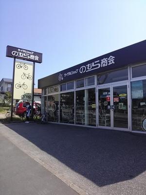 Img00422