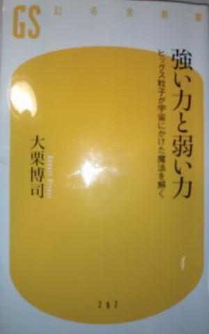 Img00710