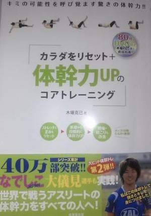 Img01400