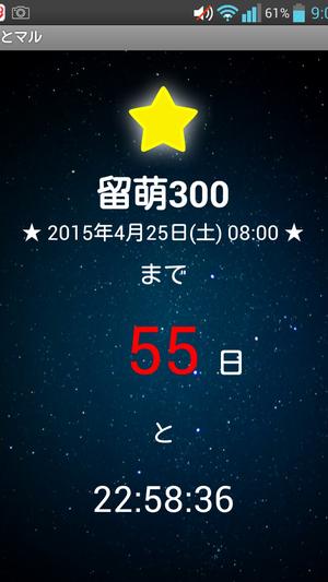 2015_02_28_090335
