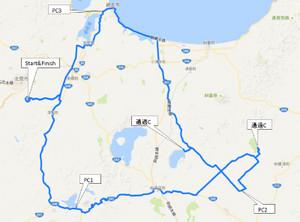 Kitami300km