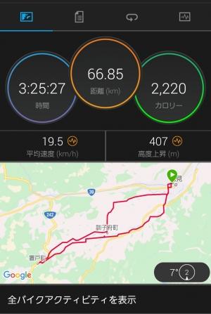 Screenshot_20200331160152_connect