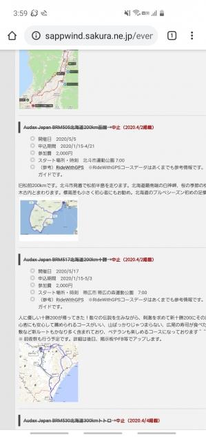 Screenshot_20200405155909_chrome